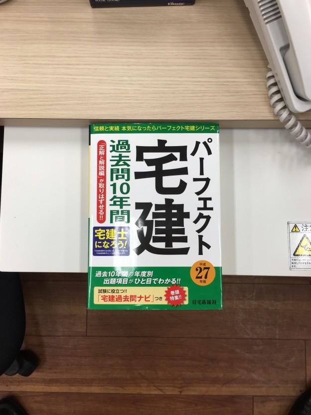 img_6699-1.jpg